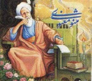 تحقیق بررسی مفاهیم و اصطلاحات مشاوره در مثنوی معنوی مولانا